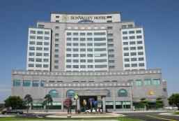 太陽谷酒店 Sun Valley Hotel