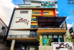孔敬閣樓生活酒店 Loft Living Hotel Khonkaen