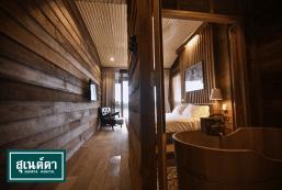 清刊蘇尼塔青年旅館 Suneta Hostel Chiangkhan