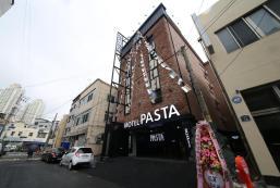泊仕達汽車旅館 Pasta Motel