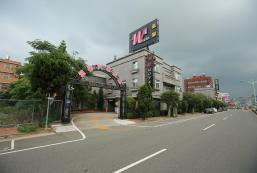 溫馨汽車旅館 WUNSIN