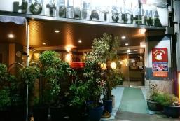 家庭與背包客東京旅舍 Family & bAKpAK Tokyo Hostel