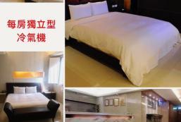彰化楓華蜜雪兒 - 員林館 Michelle Hotel