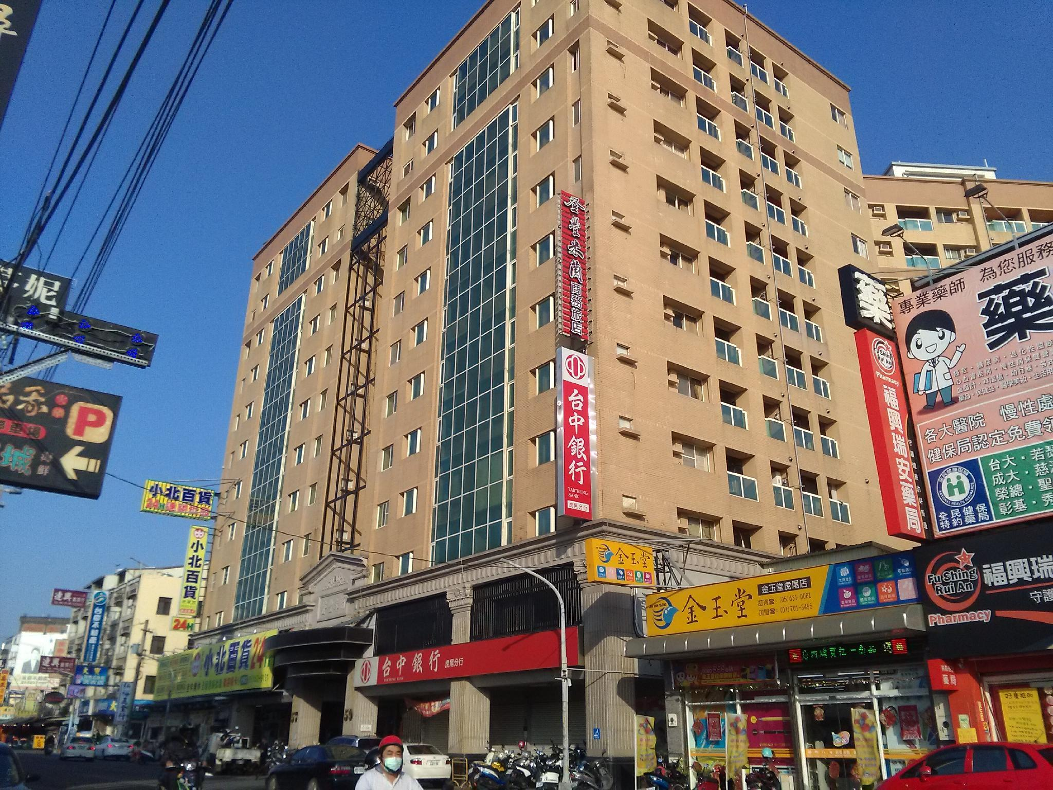 Hotel Near National Formosa University National Formosa
