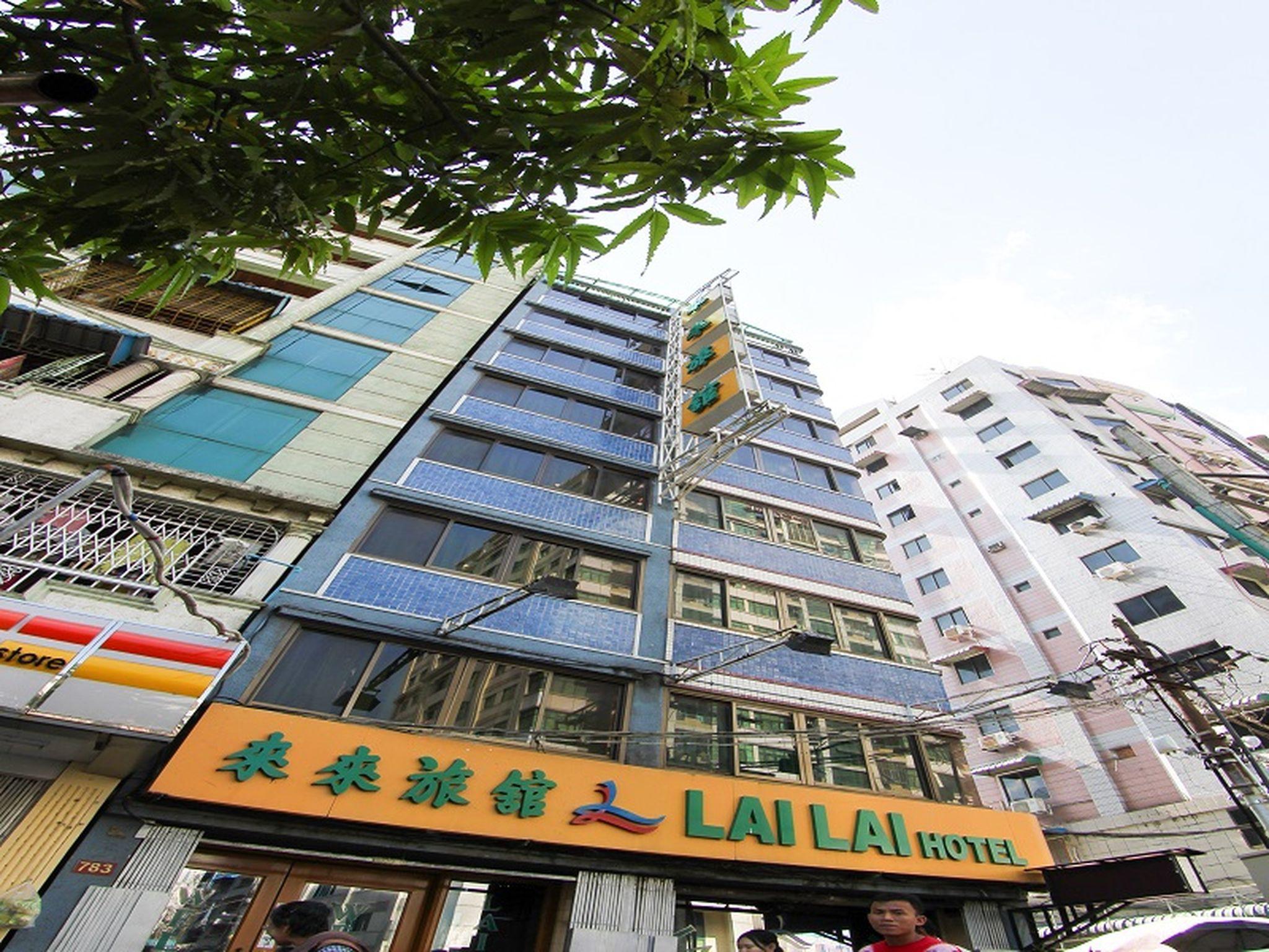 Lai Lai Hotel Yangon Myanmar