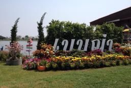 巴布亞度假村 Babuya Resort