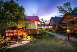 披披島巴高灣度假村 Phi Phi Ba Kao Bay Resort