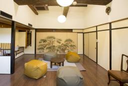 大阪由苑旅館 Guesthouse U-En Osaka