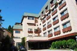 丸北伯格圖爾酒店 Hotel Bergtour Marukita