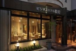 駿府商務旅館 Business Hotel Sunp