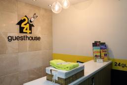 24旅館 - 仁寺洞 24 Guesthouse Insadong