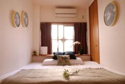 81平方米3臥室獨立屋(天王寺) - 有1間私人浴室 Tsuruhashi 1 go