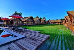 水稻農場別墅 Rice Farm Villa