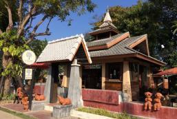 擺鎮古典花園度假村 Pai Vintage Garden Resort