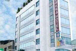 富帝大飯店 Fu Di Hotel