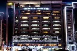 Bellagio觀光酒店 Bellagio Tourist Hotel