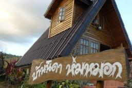 尼奈洪姆莫克度假村 Nidahommok Resort