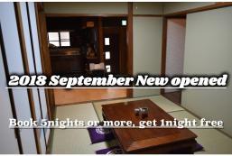 68平方米1臥室獨立屋(大阪) - 有1間私人浴室 OSAKA ABENO GUESTHOUSE (new traditional house)