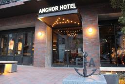 福山錨酒店 ANCHOR HOTEL FUKUYAMA