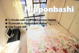 20平方米1臥室公寓(天王寺) - 有1間私人浴室 BB 1 Bedroom Apt in Osaka 201 Paru