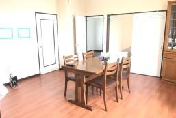 54平方米2臥室公寓(旭川) - 有1間私人浴室 Parking,Wifi12minAsahiyamaZoo,5minUNIQLO301A