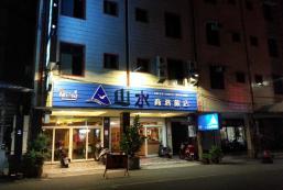 花蓮山水商務旅店 Shan Shui Hotel Hualien