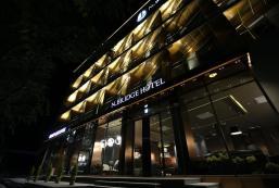 N橋酒店 N Bridge Hotel
