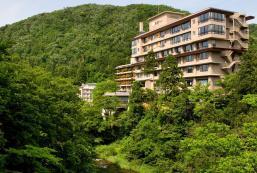 吉祥山中旅館 Kissho Yamanaka