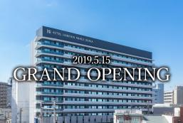 大阪阪神酒店別館 Hotel Hanshin Annex Osaka