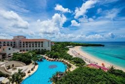 沖繩阿利比拉日航度假酒店 Hotel Nikko Alivila