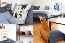 30平方米1臥室公寓(梅田) - 有1間私人浴室 GUEST HOUSE EURO HONMACHI
