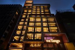 天閣酒店台北劍潭 THE Tango Taipei JianTan