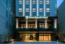 大阪心齋橋大和ROYNET酒店 Daiwa Roynet Hotel Osaka Shinsaibashi