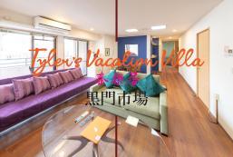 70平方米1臥室公寓(天王寺) - 有1間私人浴室 Tyler's Vacation Villa Kuromon Market