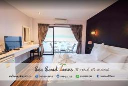 海沙樹酒店 Sea Sand Trees