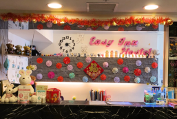 驛家旅店 Easy Inn Hostel