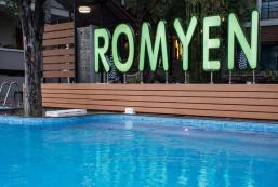 羅美恩花園廣場酒店 Romyen Garden Place