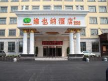 Vienna Hotel Shanghai Pudong Airport