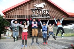 悠客馬術渡假村 York Horse Riding Club