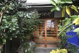 蔦穀商務酒店 Business Hotel TSUWAYA