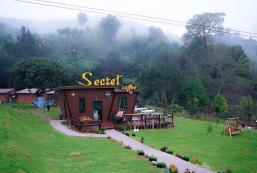 秘密度假酒店&咖啡館 Secret resort and coffee