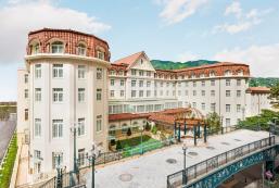 Takarazuka Hotel Takarazuka Hotel