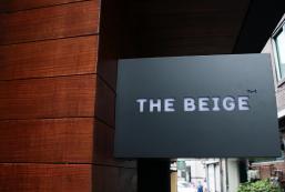 第二貝吉旅館 Hostel Beige 2nd