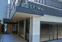 神戶三宮相鐵馥蕾莎酒店 Sotetsu Fresa Inn Kobe-Sannomiya