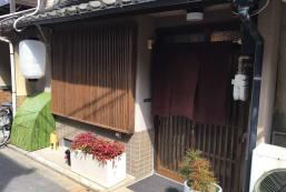 86平方米2臥室獨立屋(京都) - 有1間私人浴室 A traditoinal Japanese vacation home, Kumano house