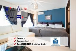 57平方米2臥室公寓(南大阪市) - 有1間私人浴室 Beauty Villa Tengachaya 301