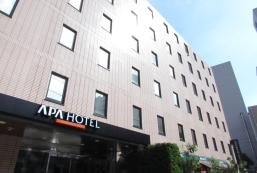APA酒店 - 前橋站北 APA Hotel Maebashieki-Kita