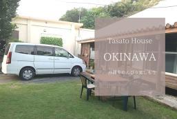 60平方米4臥室獨立屋 (久米島) - 有1間私人浴室 EX Kumejima Tazato House