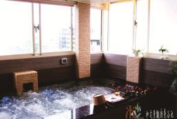和斯頓精緻溫泉旅館 Host-On Exquisite Hotspring Hotel