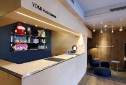 優美飯店 - 捷運雙連站 YOMI Hotel
